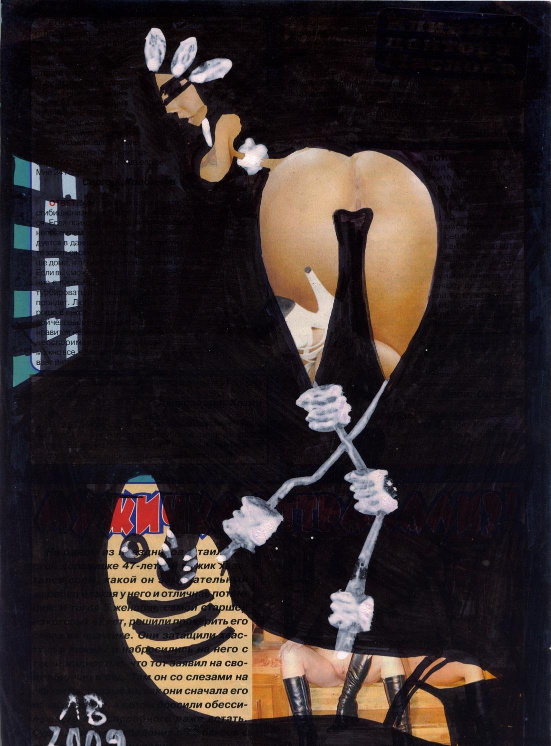 Vladimir Levchenko art web (128)
