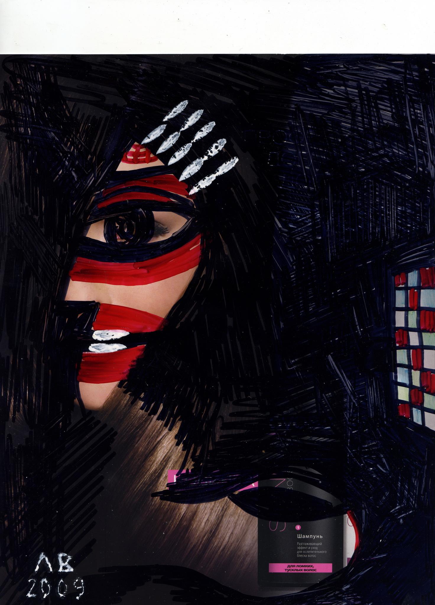 Vladimir Levchenko art web (19)