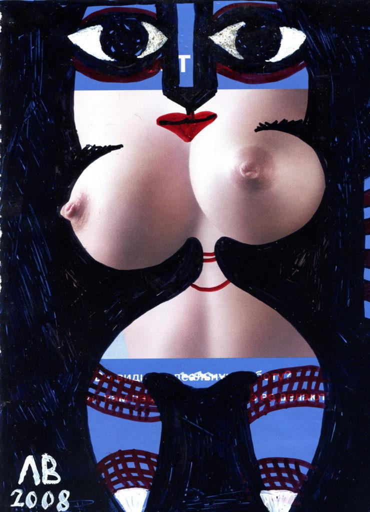 Vladimir Levchenko art web (50)
